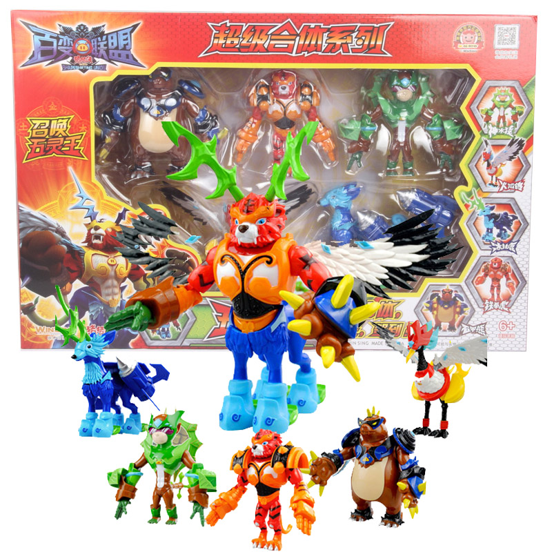 Animal king deformation assembled toy wulingwan pig man wulingwan lock summon five fit suit variety union h