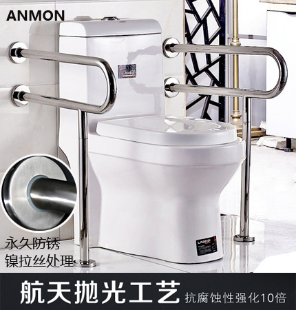 Anmon accessible bathroom safety handrail 304 stainless steel bathroom slip handrail handrail elderly people with disabilities