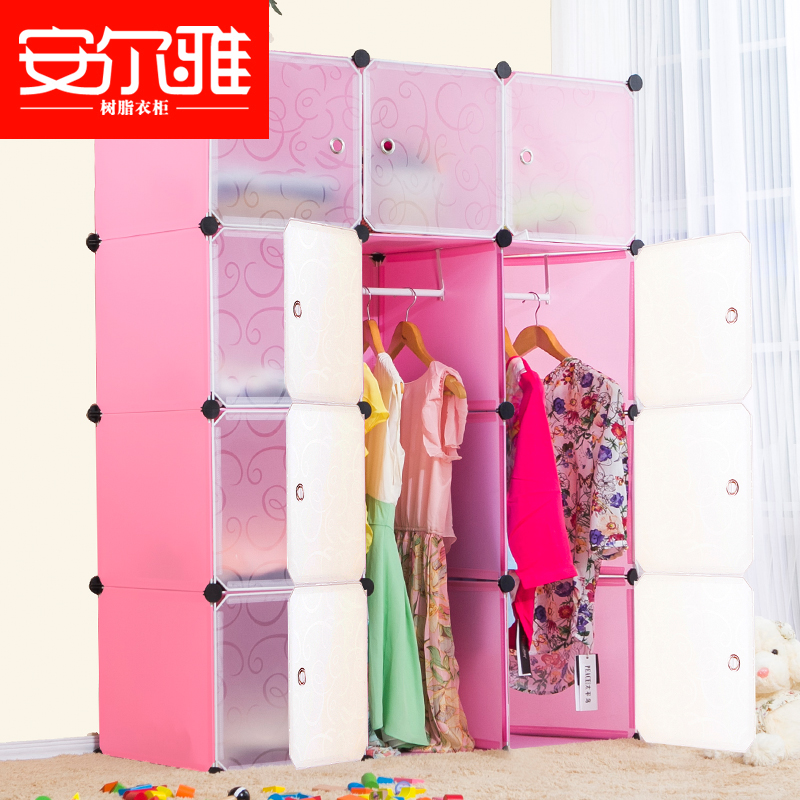 Ann er'ya plastic resin folding wardrobe single wardrobe simple wardrobe closet queen assembled wardrobe hanging wardrobe simple wardrobe