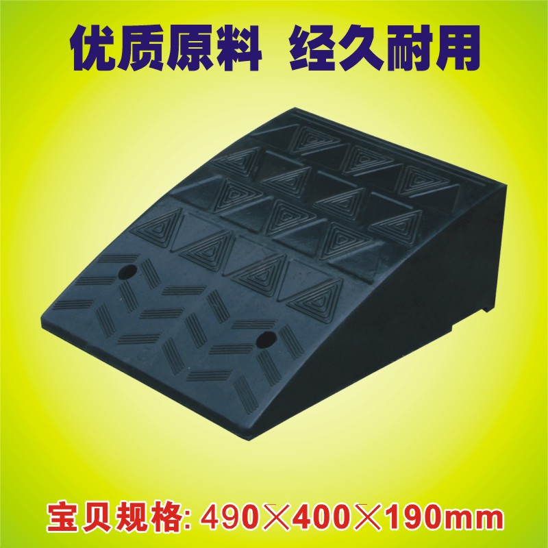 Ann simoniir rubber along the road slope ramp pad curb stairs plate along the road slope triangle cushion pad car climbing Pad