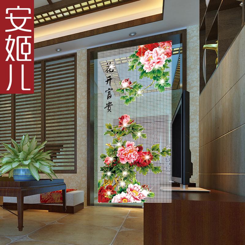 China Bedroom Door Curtain, China Bedroom Door Curtain Shopping Guide At  Alibaba.com
