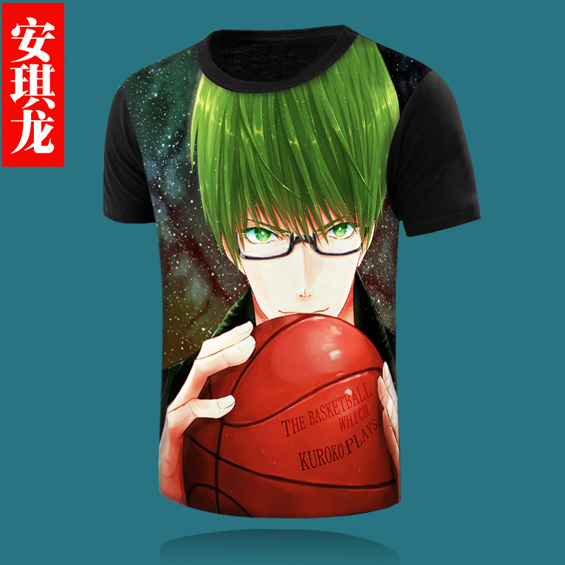 Anqi long t-shirt female yellow seto akashi kuroko's basketball huang aleurites anime tetsuya clothes short sleeve shirt bottoming Male