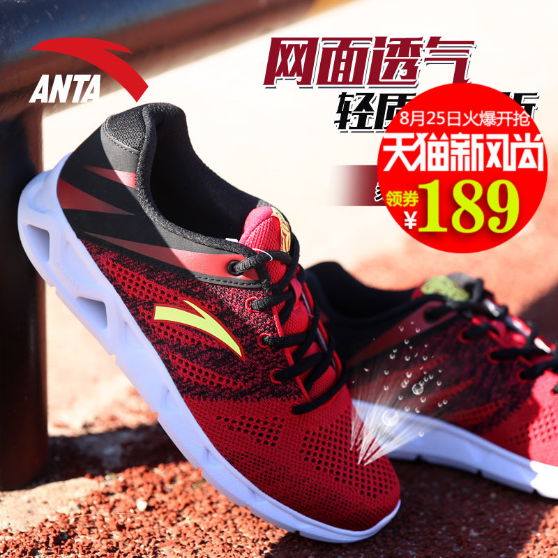Anta men's running shoes lightweight breathable 2016 autumn authentic arch cushioning comprehensive training shoes fitness shoes sports shoes men