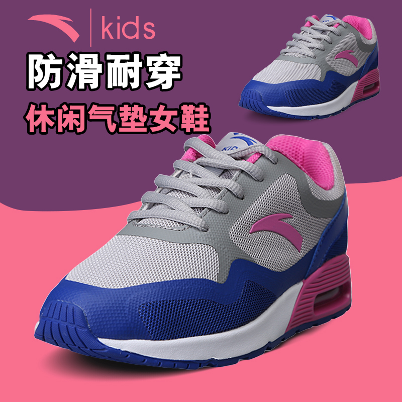 Anta shoes women shoes spring and autumn new children's sports shoes fashion retro air cushion running shoes breathable casual shoes