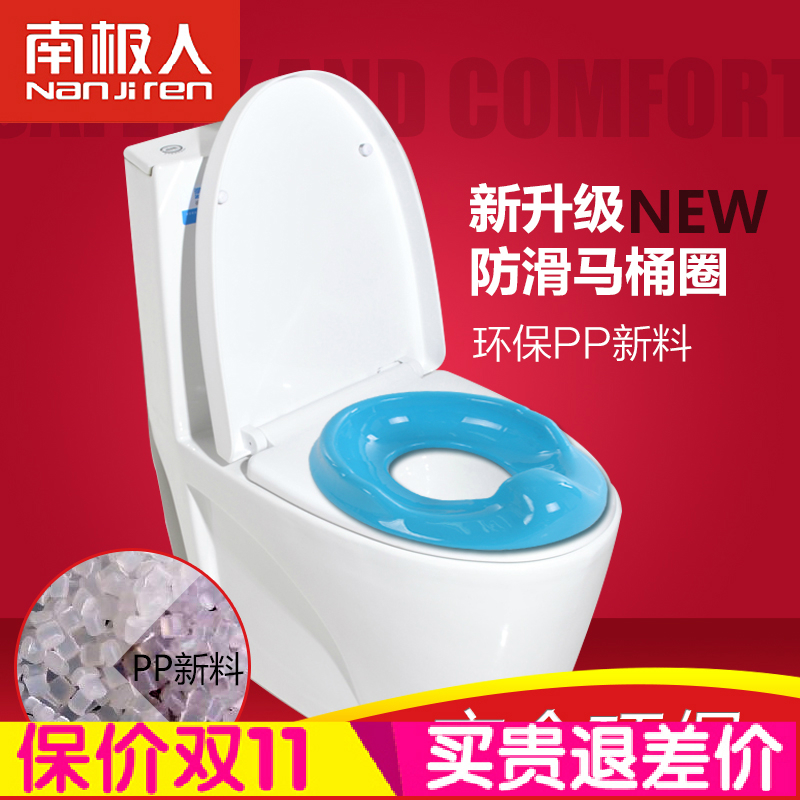 Antarctic children potty toilet seat ring baby potty seats increase the number of infant child toilet seat toilet toilet mat rings