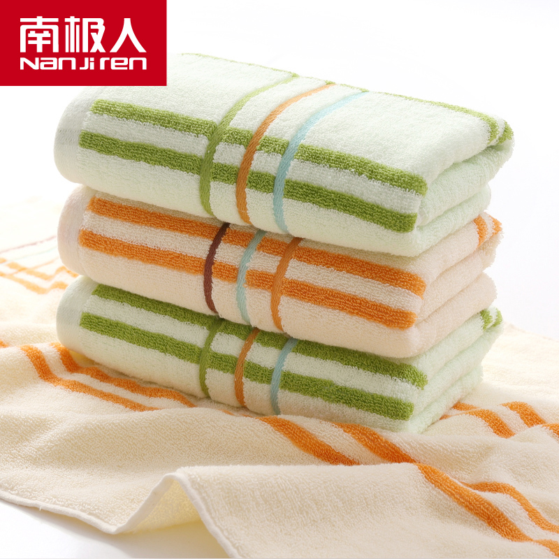 Antarctic cotton lengthen big long bath towel bath towel cotton towel thick absorbent towel sports towel 94 cm