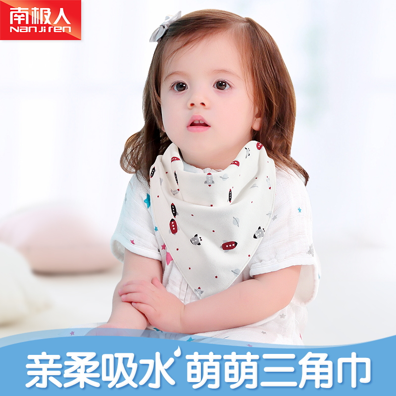 Antarctic cotton newborn baby bibs gauze bandage double snaps children bib scarf summer