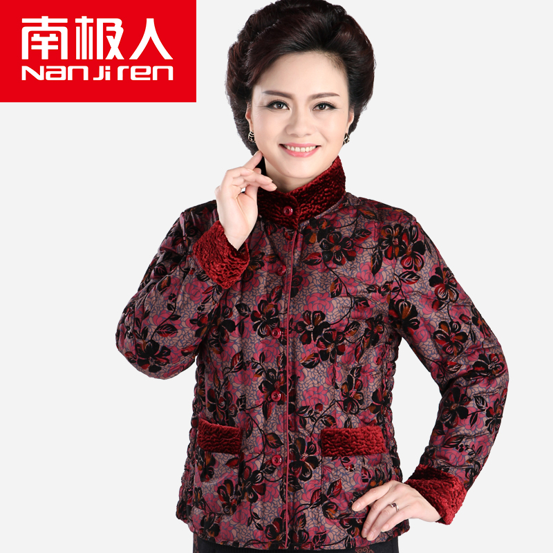 Antarctic genuine middle-aged woman down jacket collar slim down jacket big yards mom mother dress jacket liner female