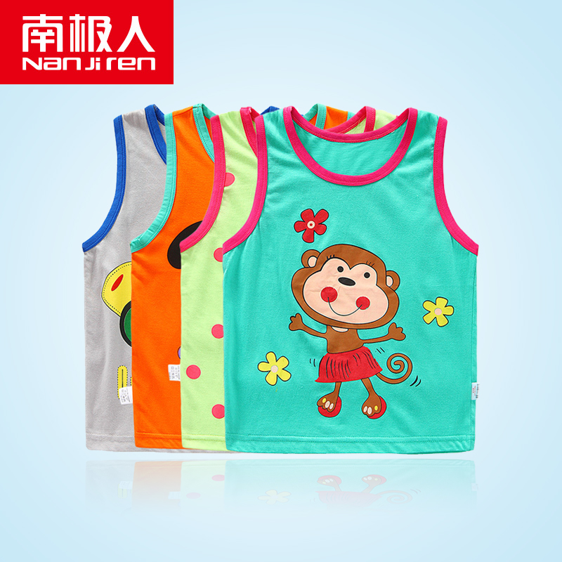 Antarctic kids sling cotton sleeveless vest children vest boys girls back heart sleeveless vest bottoming