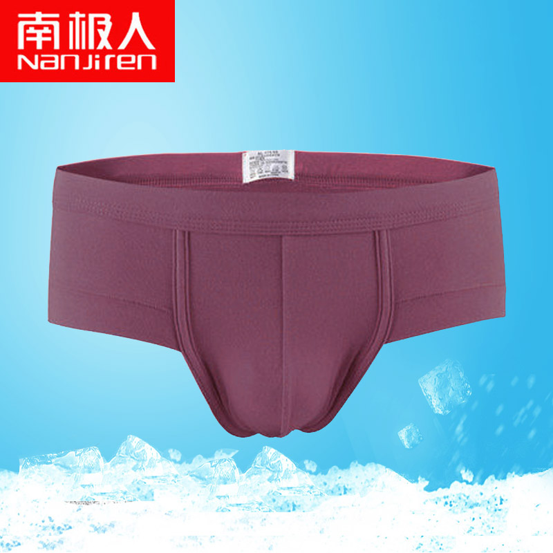 Antarctic men's underwear solid color sexy briefs recycled fiber u convex pouch underwear [3] installed