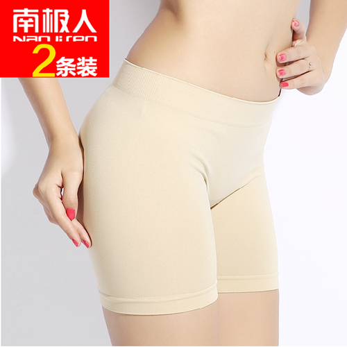 Antarctic ms. seamless leggings safety pants anti emptied modal cotton boxer underwear thirds summer shorts
