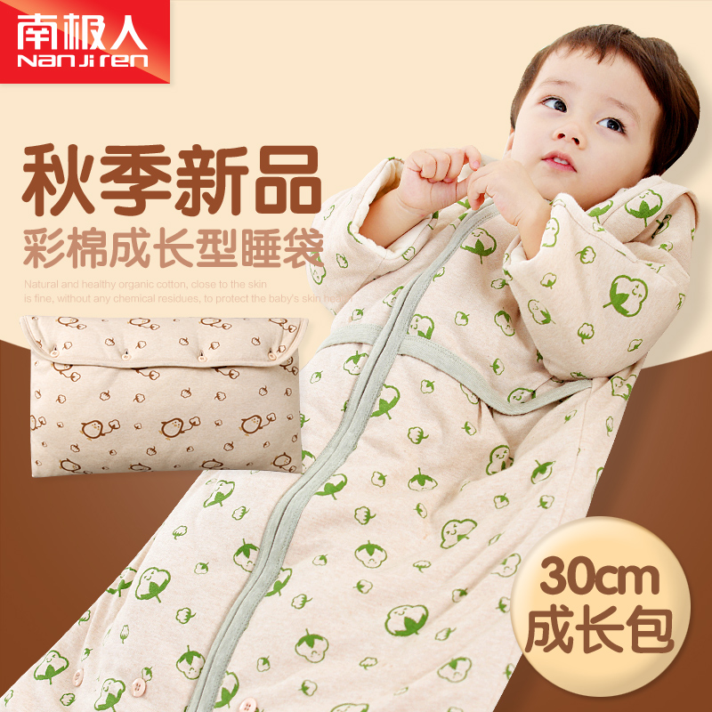 Antarctic organic cotton baby cotton baby sleeping bags in autumn and winter children's winter anti tipi newborn baby grow mushrooms