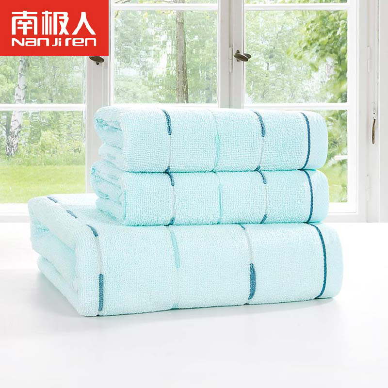 Antarctic stabbled light cotton towel bath towel sets three sets of models wild free shipping cotton towel specials