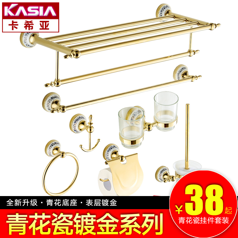 Antique gold towel rack bathroom shelf stainless steel pendant bathroom suite bathroom towel rack towel rack continental shelf retro