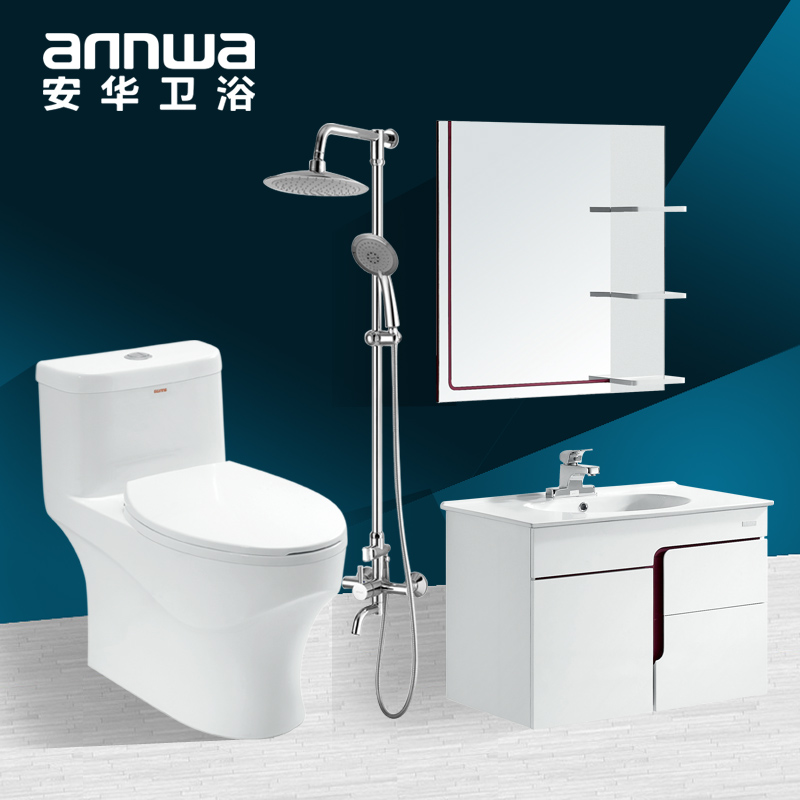 Anwar bathroom suite bathroom basin cabinet pvc bathroom cabinet bathroom cabinet combination of minimalist flowers sprinkle shower booster pumping toilet combo