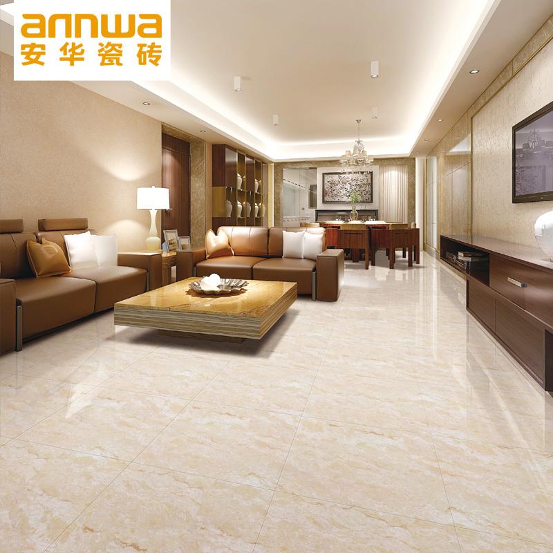 China Kajaria Floor Tiles China Kajaria Floor Tiles Shopping Guide