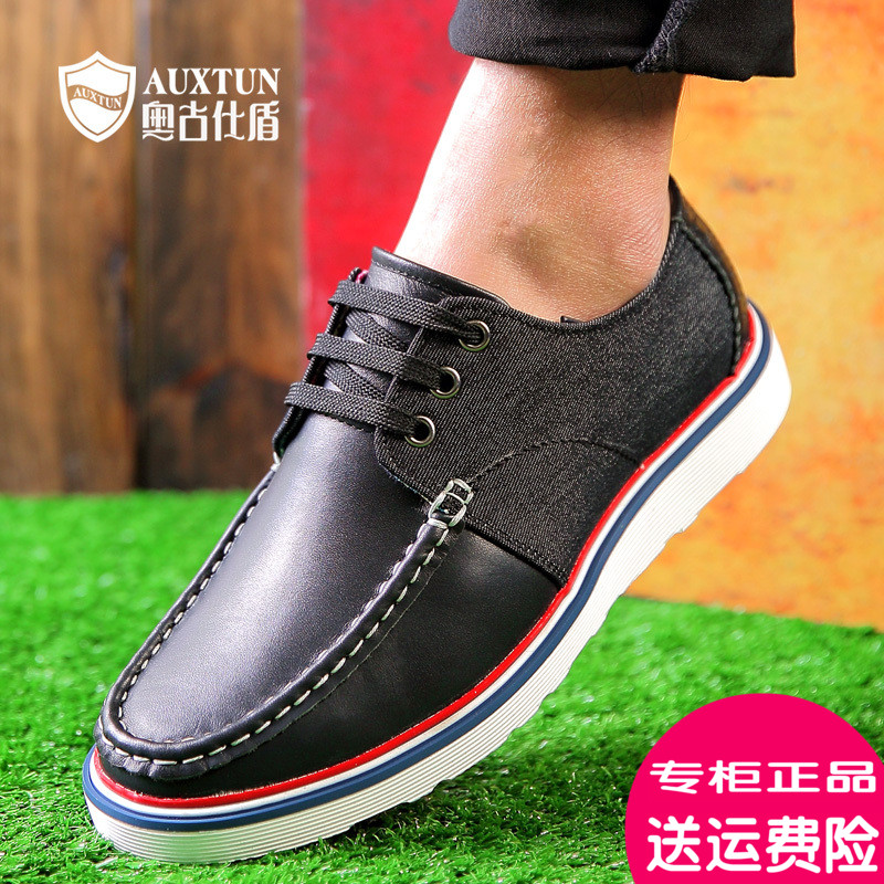 Ao gushi shield men's spring men's sports shoes casual shoes low shoes student shoes tide shoes trend men's shoes british lun