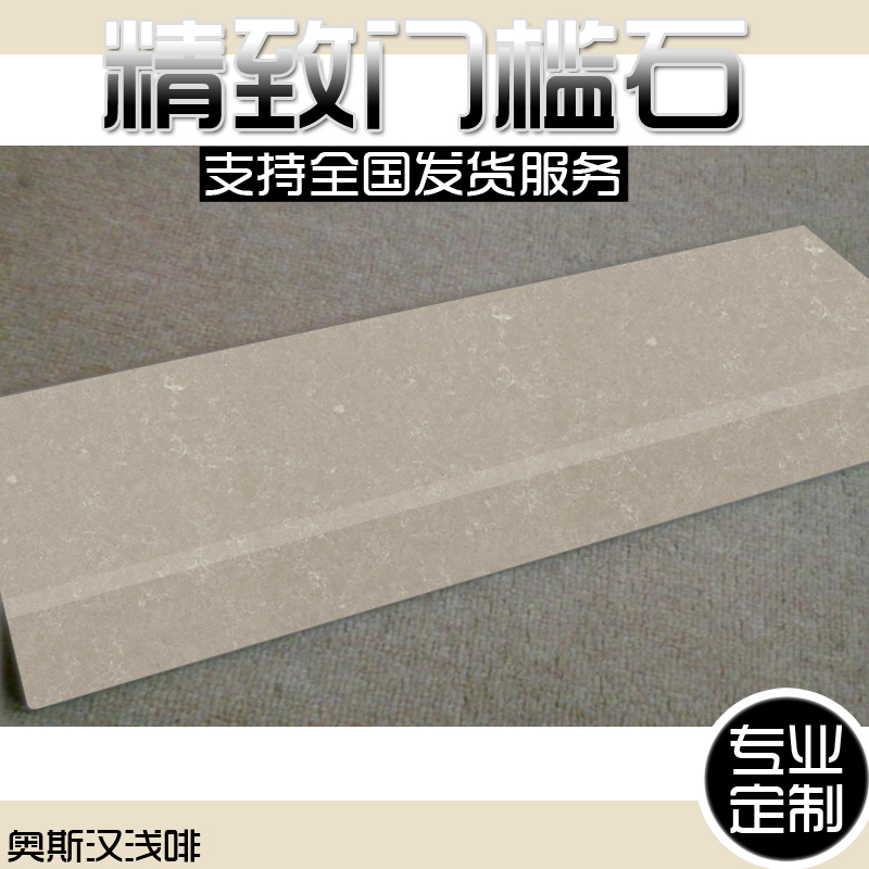 Ao han light brown germany quartz stone interlude stone threshold stone countertops custom nationwide delivery
