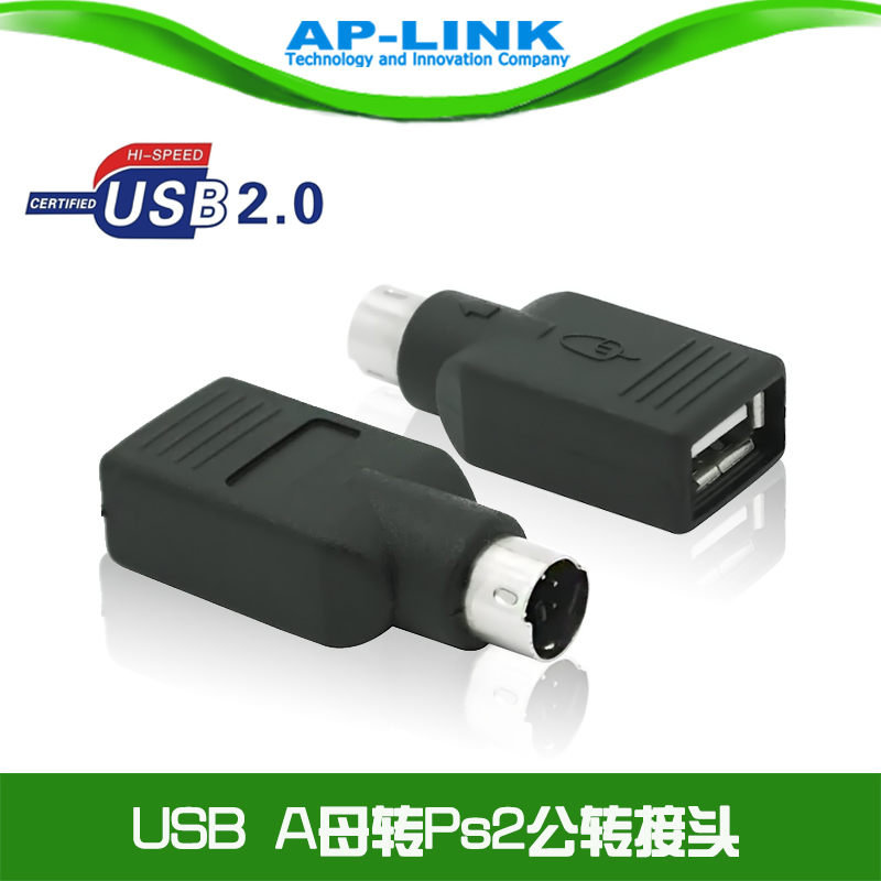Ap-link usb adapter usb female to ps2 ps2 mouse port mouse round mouth conversion head adapter to extend the head metric