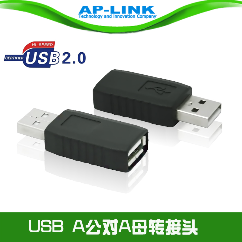 Ap-link usb adapters usb male to female adapter male and female head adapter usb cable to extend head us b Plug