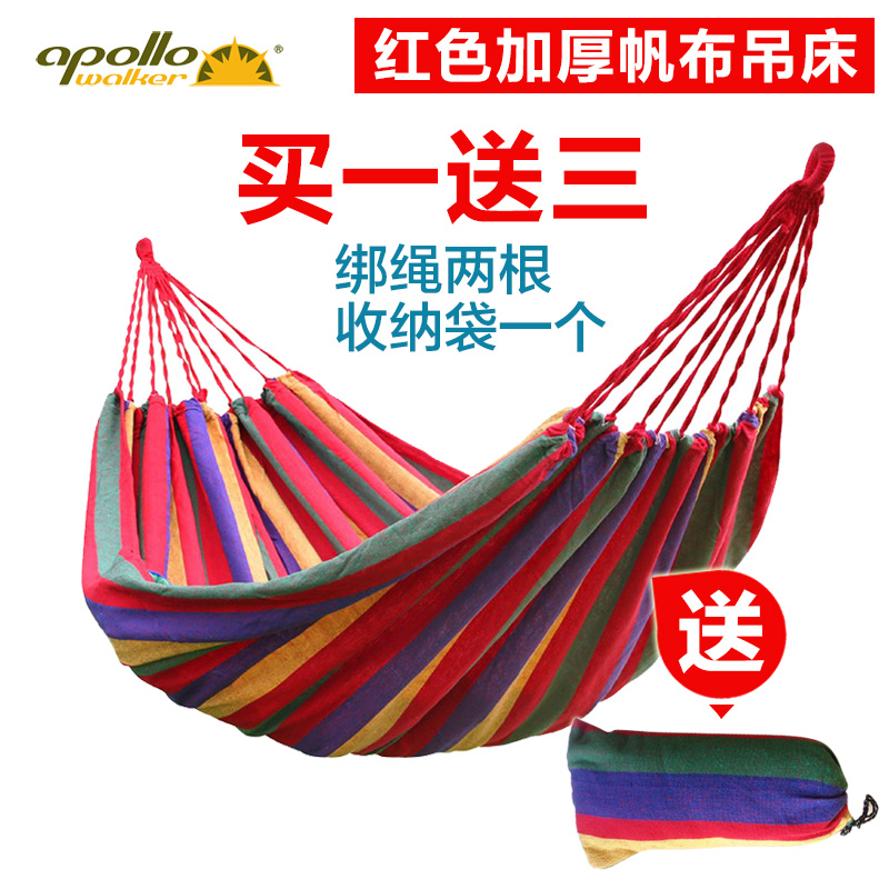 Apollo outdoor hammock single double parachute cloth hammock outdoor hammock swing indoor dormitory breathable canvas