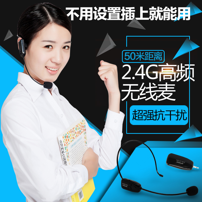 Aporo wireless microphone bee teacher performance audio bluetooth headset microphone headset microphone headset