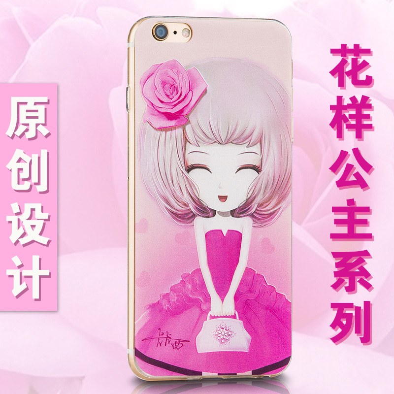 Apphome iphone6s plus soft silicone shell mobile phone apple 6 thin protective shell princess series