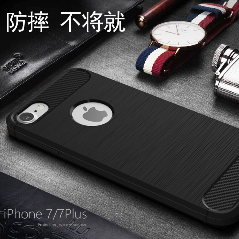 Apple 7 phone shell after shell popular brands of carbon fiber pattern iPhone7plus transparent soft silicone sleeve thin new personality