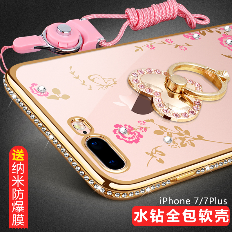 Apple 7plus hanging neck lanyard mobile phone shell female models diamond bracket iPhone7 new soft shell drop resistance silicone 7 p