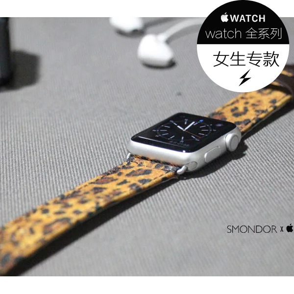 Apple apple leather strap watch strap leopard strap watch iwatch female female models fashion models