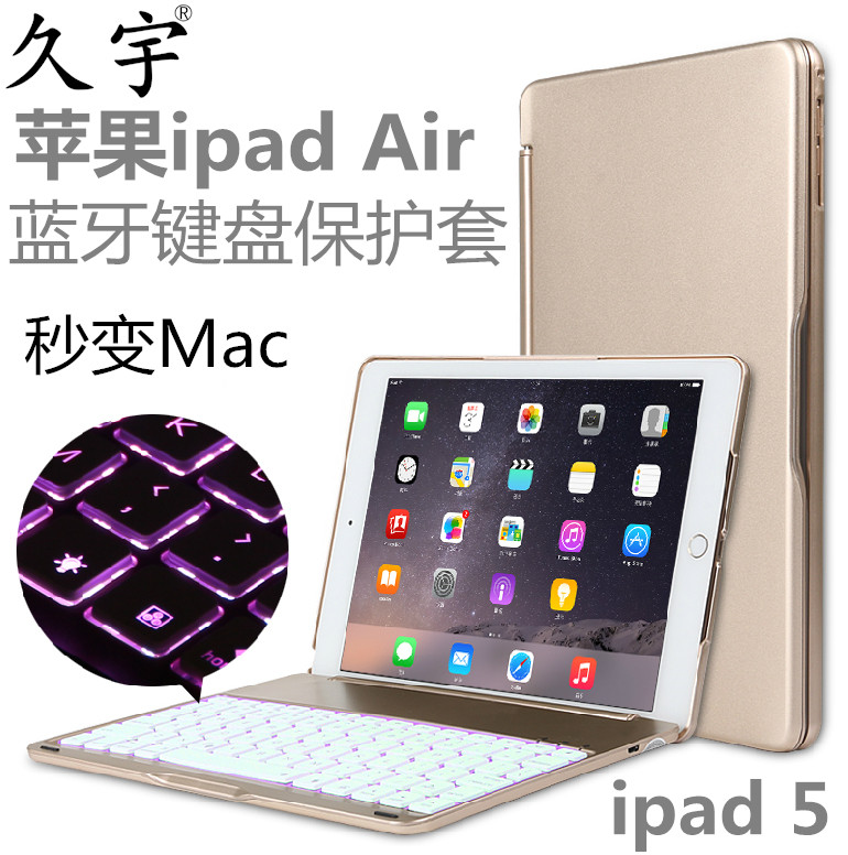 Apple ipad 5 ipad air bluetooth keyboard leather protective sleeve 9.7 inch tablet pc bluetooth keyboard cover