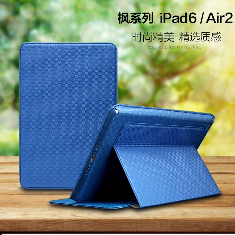 Apple ipad air2 ipad6 protective sleeve tablet sleeve protective shell protective sleeve air ipad5 slim sleeve