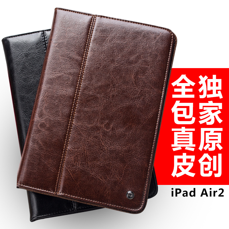 Apple ipad air2 protective sleeve ipad 6 leather ipod6 ARI2 jimmys dormant leather protective shell protective sleeve the whole package
