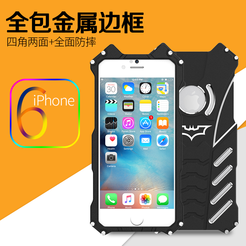 Apple iphone6s plus batman s phone shell mobile phone shell metal frame slim phone shell drop resistance