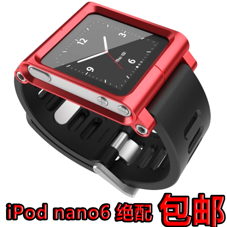 Apple ipod nano6 limited edition watches leather strap wrist strap with metal protective cover nano6 accessories
