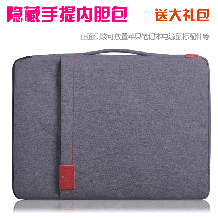 Apple laptop bag 15/14/13/11 men and women inch macbook air/pro laptop laptop bag liner