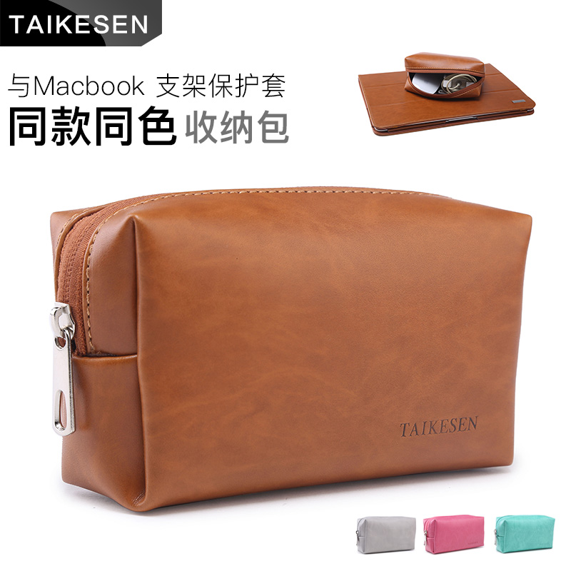 Apple laptop bag macbook accessories accessories leather pouch bag portable digital power pack