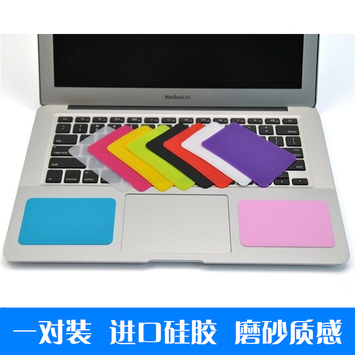 Apple laptop palmrest macbook stickers color silicone wrist wrist pad wrist pad wrist rest membrane