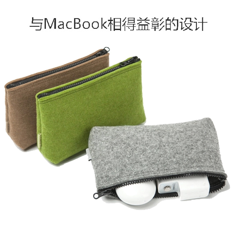 Apple macbook laptop accessories storage power pack mouse to move the power multifunction digital finishing