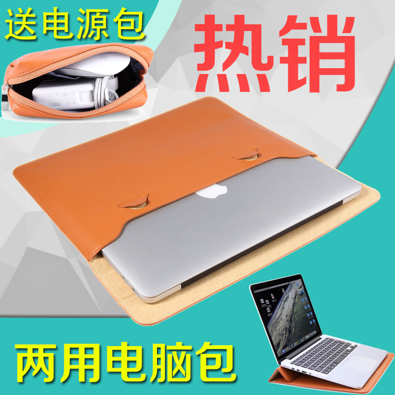 Apple notebook computer sleeve macbook air pro lenovo 710S chan 310 protective sleeve 13 inch