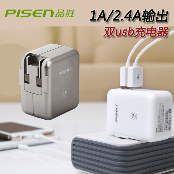 Apple product wins iphone6 plus charger a5v20-bit ipad android phone universal dual usb charging plug