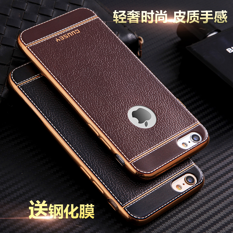 Apple s gold-plated silicone border popular brands of soft shell iphone plus thin shell mobile phone sets protective sleeve luxury still 4.7