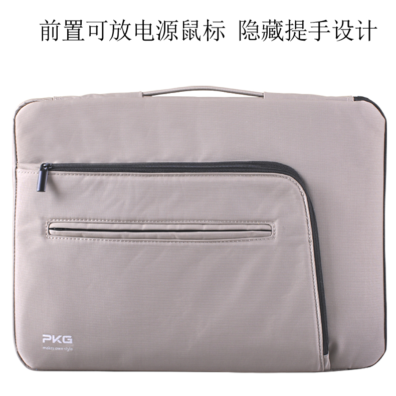 Apple sleeve protective sleeve macbook air/pro 11/12/13/14/15 inch laptop bag