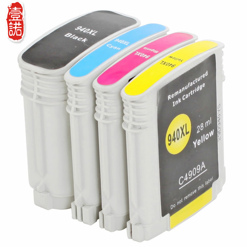 Applicable 8000 hp printer cartridges 8500 cartridges 8500 cartridges compatible cartridges 940 cartridges one promise a set of 4