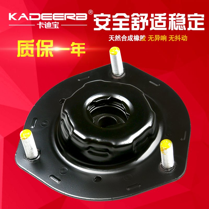 Applicable kaoeera v3 ling yue/ling cause v5 galant lancer wing of god soveran lioncel front and rear shock absorber rubber roof overhead