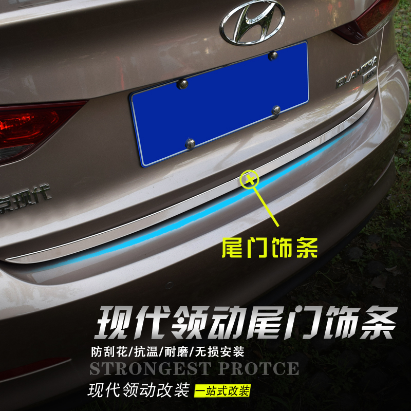 Applicable to modern dynamic modification dedicated led led dynamic trunk decorative light strip trunk trim stainless steel bright bars