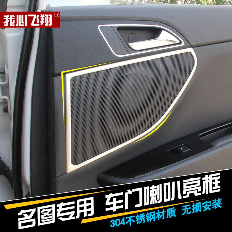 Applicable to modern name stickers name figure modified special door trim figure decorative box stereo speakers decorative sequins