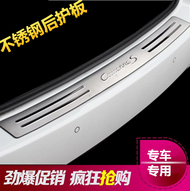 Applicable to modern new yuet elantra trunk rear fender rear bumper trim rear fender pedal decoration