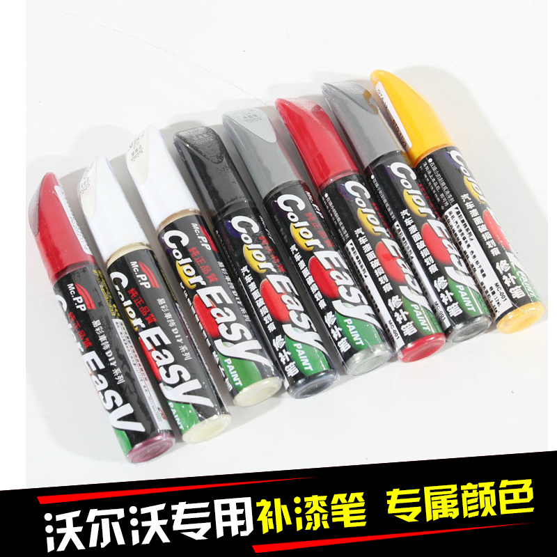 Applicable volvo s40 s60 s80 xc60 xc90 c30 fill paint pen white car scratch repair