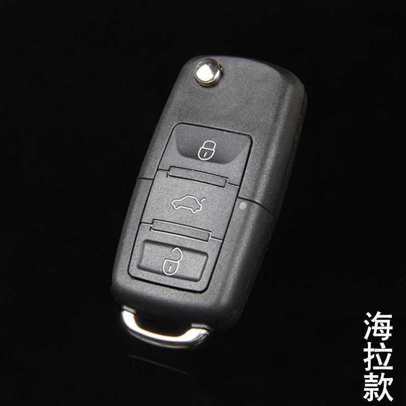 Apply after the installation of iron boss iron general remote control car duikao learning folding key folding key modification lock